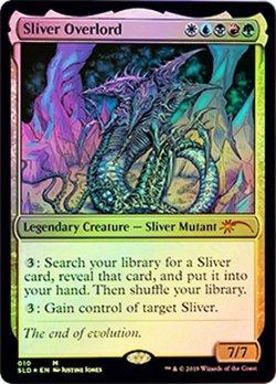 画像1: (SLD-MM)Sliver Overlord/スリヴァーの首領(英,EN)