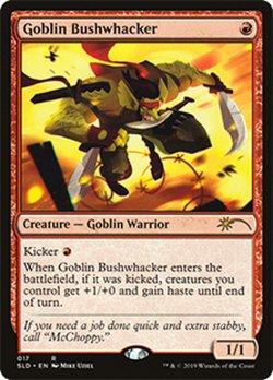 画像1: (SLD-RR)Goblin Bushwhacker/ゴブリンの奇襲隊(英,EN)