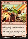 (SLD-RR)Goblin King/ゴブリンの王(英,EN)