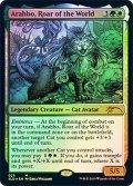 (SLD-MM)Arahbo, Roar of the World/世界の咆哮、アラーボ(英,EN)
