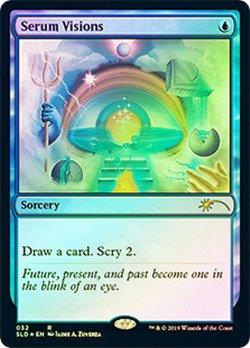 画像1: (SLD-RU)Serum Visions/血清の幻視 (No.032)(英,EN)