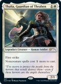(SLD-RW)Thalia, Guardian of Thraben/スレイベンの守護者、サリア (No.037)(英,EN)