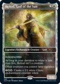 (SLD-MW)Heliod, God of the Sun/太陽の神、ヘリオッド(英,EN)