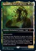 (SLD-MM)Karametra, God of Harvests/収穫の神、ケイラメトラ(英,EN)