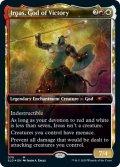 (SLD-MM)Iroas, God of Victory/勝利の神、イロアス(英,EN)