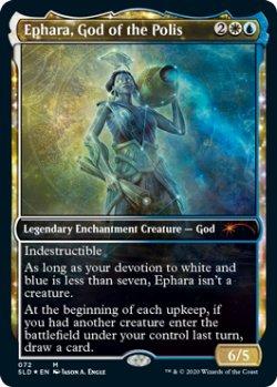 画像1: (SLD-MM)Ephara, God of the Polis/都市国家の神、エファラ(英,EN)