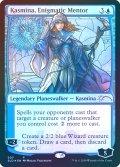 (PSLD-UU)Kasmina, Enigmatic Mentor/謎めいた指導者、カズミナ(英,EN)