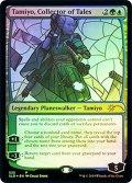 (PSLD-RM)Tamiyo, Collector of Tales/伝承の収集者、タミヨウ(英,EN)