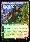 (PSLD-UM)Angrath, Captain of Chaos/混沌の船長、アングラス(英,EN)