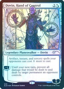 画像1: (PSLD-UM)Dovin, Hand of Control/支配の片腕、ドビン(英,EN)