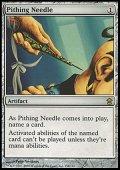 (SOK-R)Pithing Needle/真髄の針(JP,ENG)