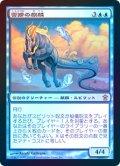 【Foil】(SOK-RU)Cloudhoof Kirin/雲蹄の麒麟(日,JP)