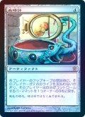【Foil】(SOK-RA)Blood Clock/血時計(日,JP)