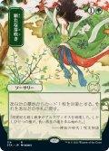 【日本画】(STA-RG)Regrowth/新たな芽吹き
