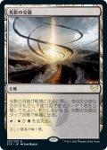 (STX-RL)Shineshadow Snarl/光影の交錯(英,EN)