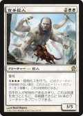 $FOIL$(THS-RW)Hundred-Handed One/百手巨人(日,JP)
