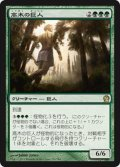 $FOIL$(THS-RG)Arbor Colossus/高木の巨人(日,JP)