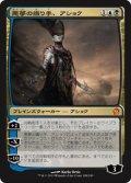$FOIL$(THS-M)Ashiok, Nightmare Weaver/悪夢の織り手、アショク(日,JP)
