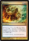 $FOIL$(THS-RM)Steam Augury/蒸気占い(日,JP)