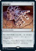 (TSR-MA)Gauntlet of Power/魔力の篭手(日,JP)