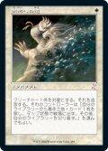 (TSR-TW)Path to Exile/流刑への道(日,JP)