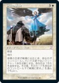 (TSR-TW)Restoration Angel/修復の天使(日,JP)