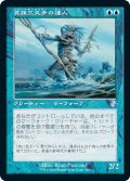 (TSR-TU)Master of the Pearl Trident/真珠三叉矛の達人(日,JP)