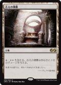 【Foil】(UMA-RL)Ancient Tomb/古えの墳墓(日,JP)