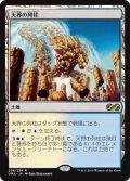【Foil】(UMA-RL)Celestial Colonnade/天界の列柱(日,JP)