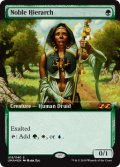 (UMA-Box_Topper-MG)Noble Hierarch/貴族の教主(英,EN)