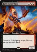 (UMA-Box_Topper-MM)Fulminator Mage/大爆発の魔道士(英,EN)