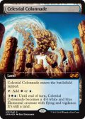 (UMA-Box_Topper-ML)Celestial Colonnade/天界の列柱(英,EN)