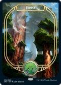 (UND-CL)Forest/森 (No.096)