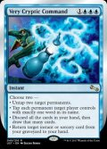 【Foil】(UST-RU)Very Cryptic Command (B)