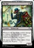 【Foil】(UST-UB)Sly Spy (B)
