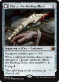 (V17-MA)Elbrus, the Binding Blade/束縛の刃、エルブラス