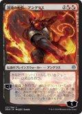 【FOIL】【絵違い】(WAR-UM)Angrath, Captain of Chaos/混沌の船長、アングラス