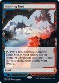 【Foil】(ZNE-ML)Scalding Tarn/沸騰する小湖(英,EN)