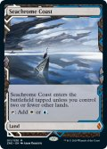 【Foil】(ZNE-ML)Seachrome Coast/金属海の沿岸(英,EN)