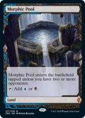 【Foil】(ZNE-ML)Morphic Pool/変遷の泉(英,EN)