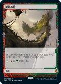 【Foil】(ZNE-ML)Spire Garden/尖塔の庭(日,JP)