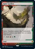 (ZNE-ML)Spire Garden/尖塔の庭(英,EN)