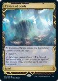 【Foil】(ZNE-ML)Cavern of Souls/魂の洞窟(英,EN)
