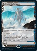 【Foil】(ZNE-ML)Celestial Colonnade/天界の列柱(英,EN)