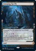 【Foil】(ZNE-ML)Creeping Tar Pit/忍び寄るタール坑(英,EN)