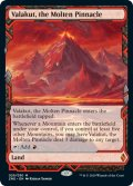 【Foil】(ZNE-ML)Valakut, the Molten Pinnacle/溶鉄の尖峰、ヴァラクート(英,EN)