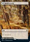 【フレームレス】(ZNR-RL)Brightclimb Pathway/陽光昇りの小道(日,JP)