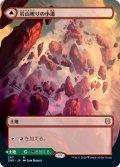 【フレームレス】(ZNR-RL)Cragcrown Pathway/岩山被りの小道(日,JP)
