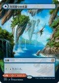 【フレームレス】(ZNR-RL)Riverglide Pathway/河川滑りの小道(英,EN)