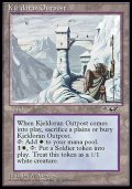 (ALL-R)Kjeldoran Outpost(英,EN)